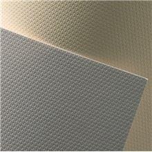 Ozdobný papír Křišťál ivory 220g