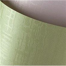 Ozdobný papír Satina zelený 220g