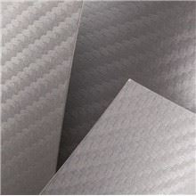 Ozdobný papír Batik stříbrný 220g
